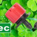 Csepegtető gomba, csepegtetőtest szabályozható vízkibocsájtású 0-40 l/h